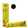 Крем-краска Lisap LK Creamcolor Anti-Age Шатен (tropical brown) 2/07 100 мл
