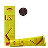 Крем-краска Lisap LK Creamcolor Anti-Age Светлый шатен золотистый 5/3 100 мл