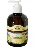 Интимное мыло «Шалфей» ( Зеленая аптека) – устраняет зуд, воспаления и покраснения,