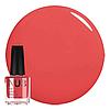 Лак для ногтей NUB 10 Beam (Кораллово-розовый) 14 мл