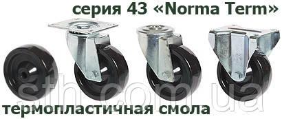 Термостойкие фенольные колёса