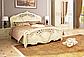Кровать двуспальная Олимпия 160  Миромарк, фото 2