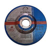 Круг зачистной по металлу Сталь Тип 27 (230*6,3*22,23мм)