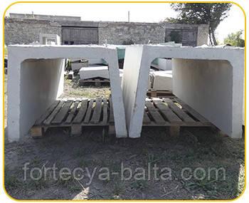 Лоток бетонный 2,0*0,88*0,68 Л2