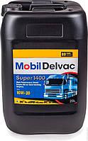 Моторное масло MOBIL DELVAC SUPER 1400    10W-30   20л