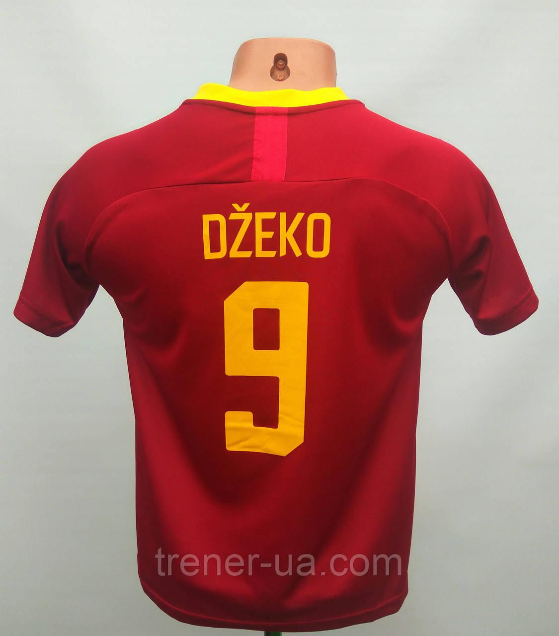 Футбольная форма детская Roma Dzeko 9 сезон 2018-19