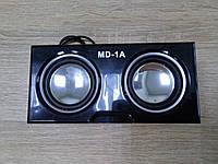 Портативная колонка MD-1A