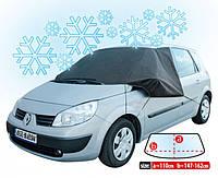 Чехол против инея Winter Plus Maxi Van размер 110х162 см