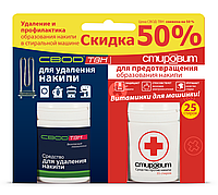 "СВОД A set of agents for washing machines ""SVOD TVN + Stirovit 25 ST"""