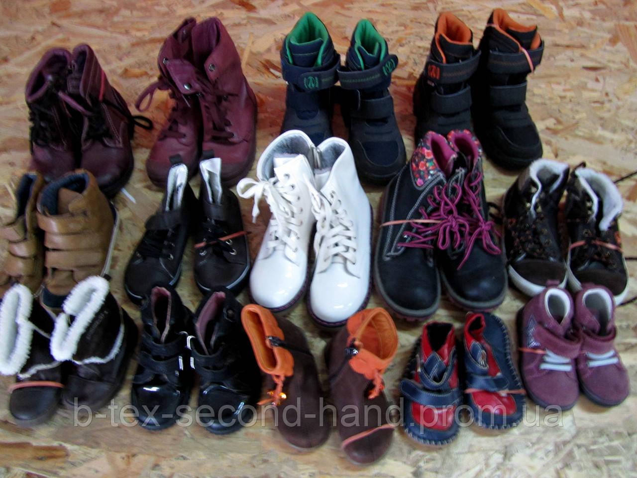 Взуття дитяче зима, Обувь детская, секонд хенд, Німеччина