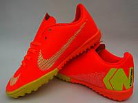 Сороконожки детские в стиле Nike CR7 оранж
