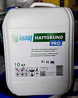 Кнауф Хафтгрунд грунтовка универсальная концентрат канистра 10 литров (Украина)