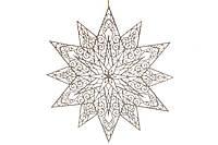 Новогодний декор Звезда 46см, цвет - шампань 787-209
