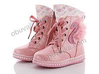 Зимняя обувь Зимние ботинки для девочек 2019 от фирмы GFB(27-32)