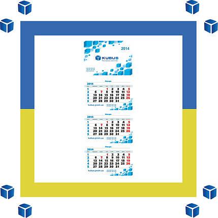 Изготовление квартальных календарей (карманных и настенных календарей), фото 2