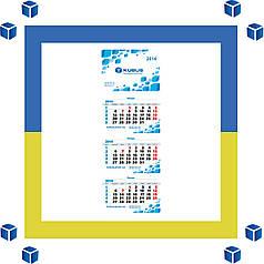 Изготовление квартальных календарей (карманных и настенных календарей)