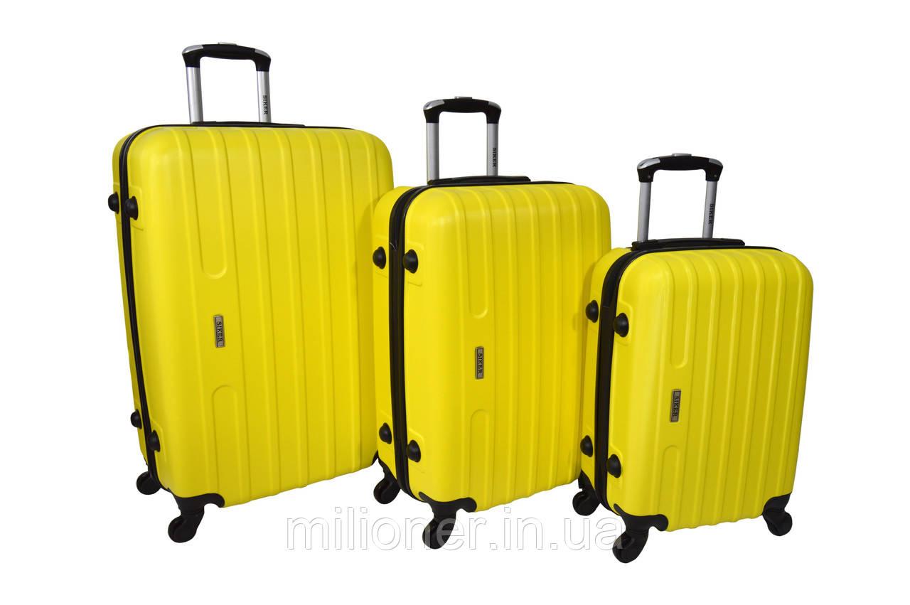 Чемодан Siker Line набор 3 штуки желтый