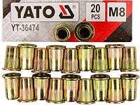 Заклепка резьбовая сталь М8х18мм YATO, 20шт.