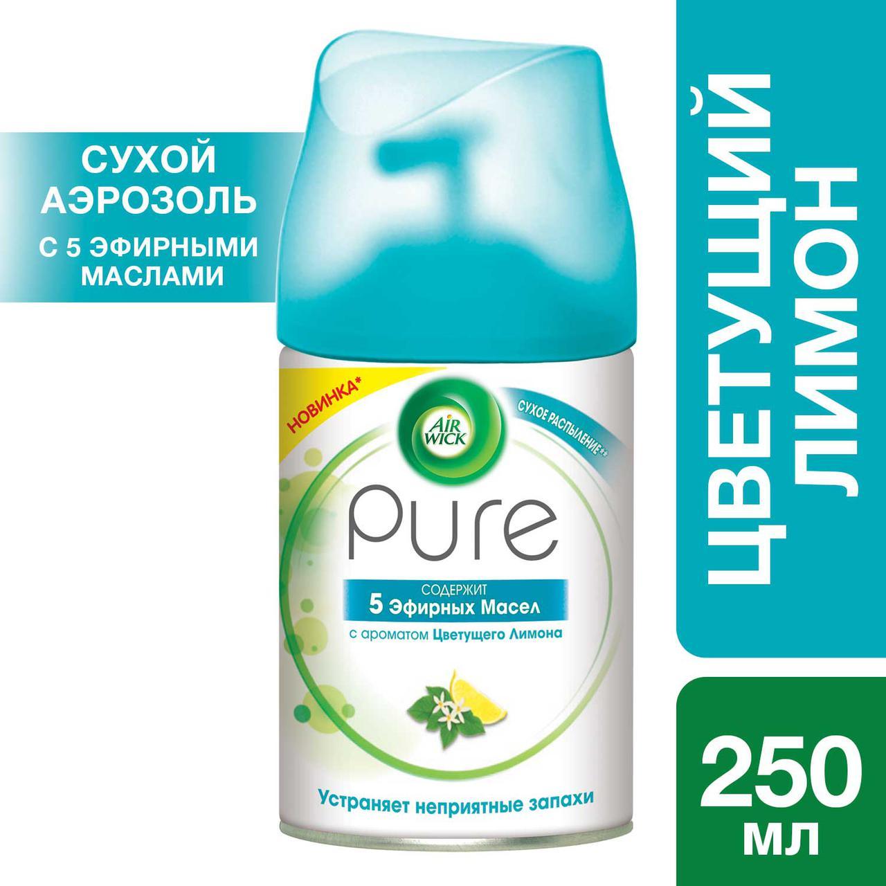 Сменный аэрозольный баллон Air Wick Freshmatic аромат Цветочного Лимона Серия Pure 250мл.