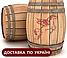 Вино Глинтвейн (полусладкое красное), фото 2