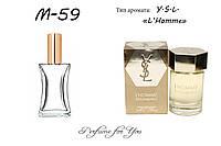 Мужские духи L'Homme Yves Saint Laurent 50 мл