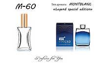 Мужские духи Legend Special Edition Montblanc 50 мл
