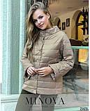 Демисезонная женская куртка  р. 44,46,48, фото 2
