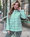 Демисезонная женская куртка  р. 44,46,48, фото 3