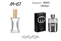 Мужские духи Gucci Guilty Gucci 50 мл