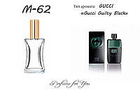 Мужские духи Gucci Guilty Black Gucci 50 мл