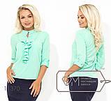 Блуза женская размеры S.M.L, фото 7
