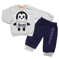 Костюм для мальчика байка 74-86 арт.165 кофта+штаны