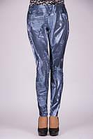 Лосины яркие с принтом под джинс. Дайвинг  44 р