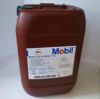 Масло гидравлическое MOBIL DTE 10 EXCEL 32 высокоэффективное противоизносное гидравлическое масло   20л