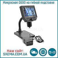 """Цифровой микроскоп G600A с монитором 4.3"""" (экраном) 3.6 мегапикселя"""