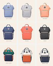 Сумка-рюкзак SUNROZ Mummy Bag мультифункциональный органайзер для мамы