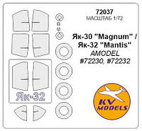 "Маска для модели самолета ЯК-30 ""Магнум"" / ЯК-32 ""Мантис"" (Amodel #72230, #72232)"