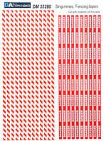 Материал для диорам из бумаги: зона разминирования. ограждающие ленты, предупреждающие знаки