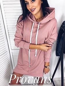 Женское стильное спортивное мини платье