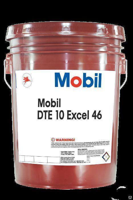 Масло гидравлическое MOBIL DTE 10 EXCEL 46 высокоэффективное противоизносное гидравлическое масло  20л