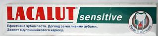 50мл З/п Лакалут-сенсетив