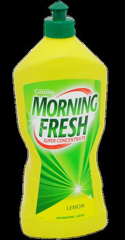 Morning Fresh - суперконцентрат для посуду Лимон, фото 2
