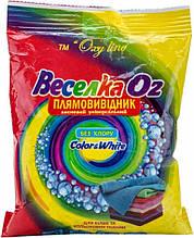 OXY LINE Веселка плямовивідник б/хлору для білих та кольор 200гр