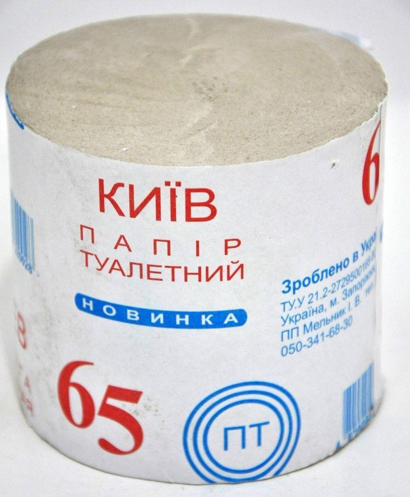 Туалетний папір Київ