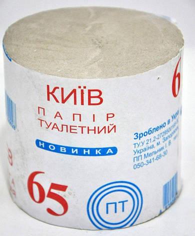 Туалетний папір Київ, фото 2