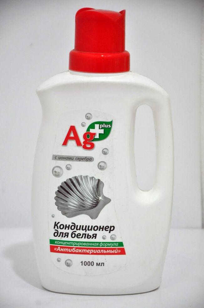 Ag+ Кондиціонер д/білизни Антибактеріальний