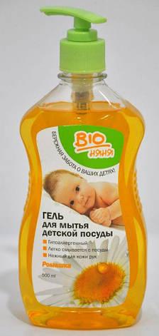 Гель д/миття дитячого посуду Ромашка *20, фото 2