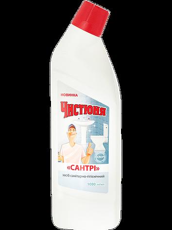 Засіб санітарно-гігієнічний САНТРІхлор 1л Чистюня, фото 2