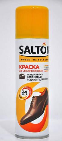Salton new,Фарба д/гл.шкіри з норк.маслом 250мл корич. Чехія, фото 2