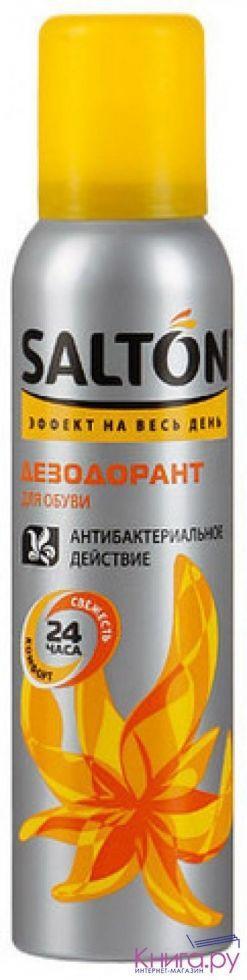 Salton new, Дезодорант для взуття 150 мл Чехія